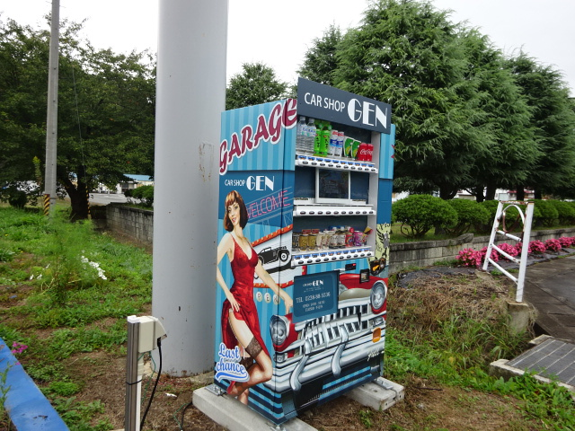ちょっと変わった自販機を設置!